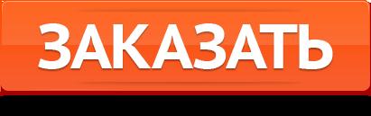 Заказать ТВ-приставку в Екатеринбурге
